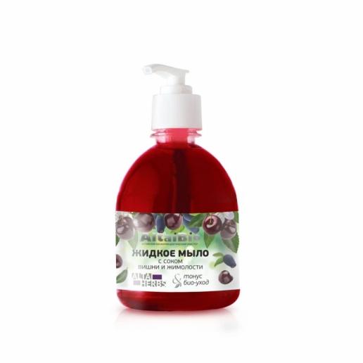 Мыло Жидкое с соком лесных ягод