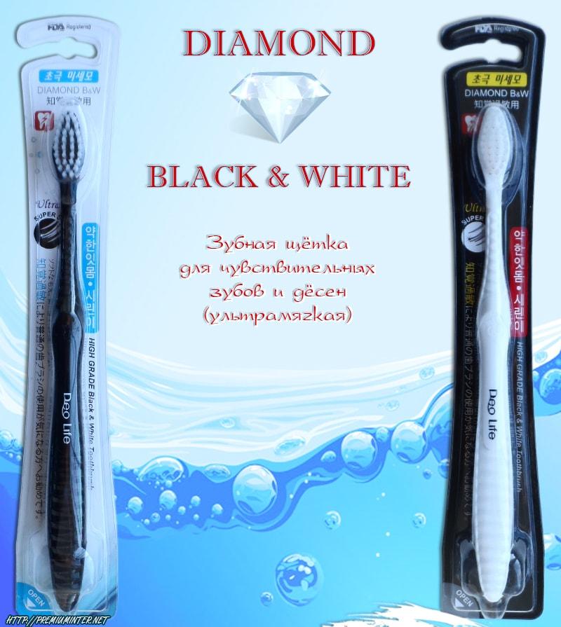 DIAMOND 1 min