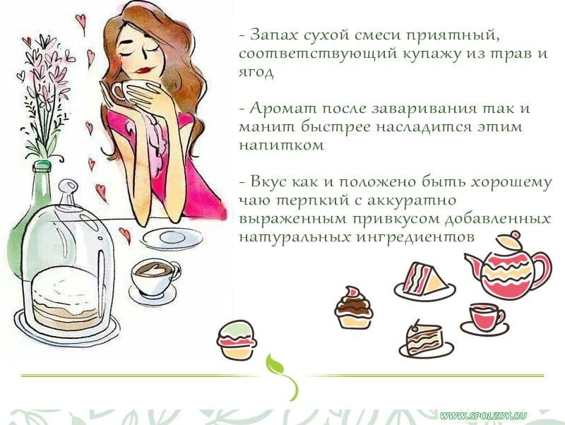 tea9 4 min