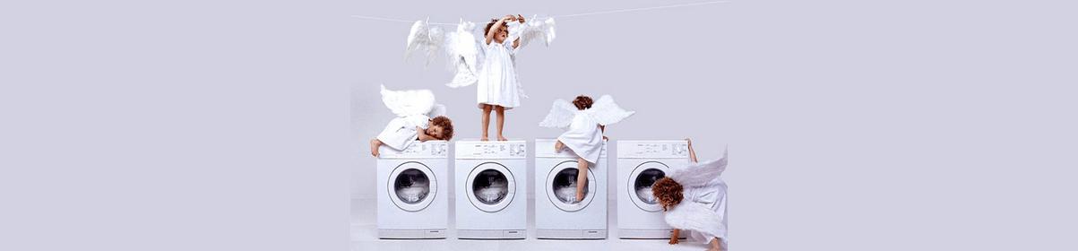 Стирать или не стирать?