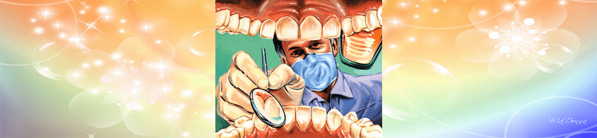 Большая зубная ложь