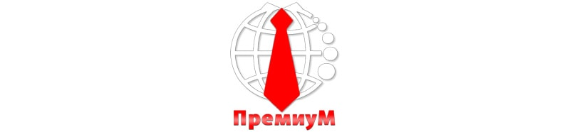 Запуск официального сайта